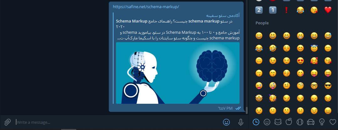 نمایش opengraph در تلگرام و شبکههای اجتماعی