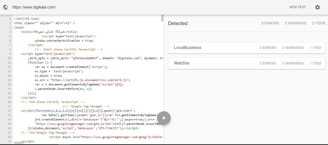 معرفی ابزار تست اسکیما و دادهّای ساختار یافته گوگل - آزمایش URL و دیدن نتیجه