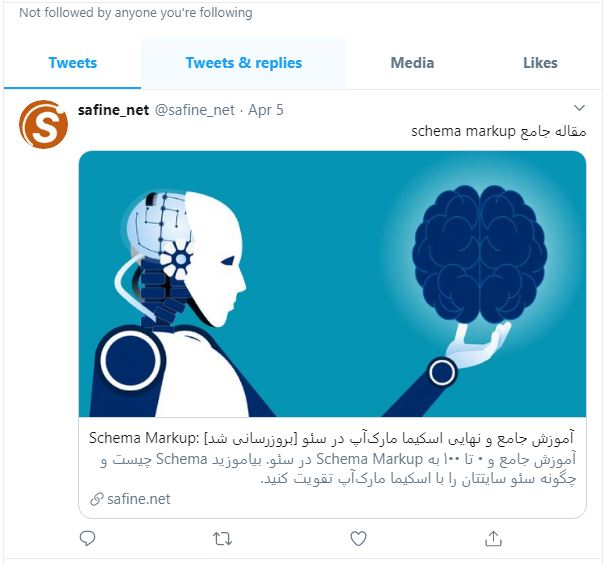 نتیجه استفاده از twitter card در وبسایت توییتر و نمایش اطلاعاتا جزئی صفحه